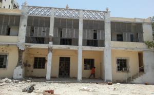 El asilo de Adén en mayo de 2015.