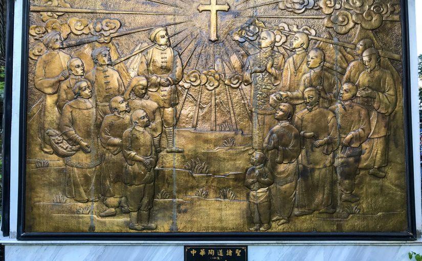 Placa en honor de los 120 santos mártires de China, en la iglesia de san Francisco Javier de Saigón (Vietnam).